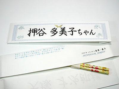 pbh010